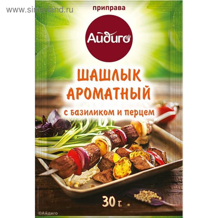 Приправа Шашлык ароматный 30 гр. Айдиго