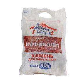 Камень для бани Амфиболит, мешок 10кг