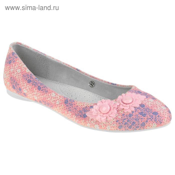 Балетки для девочки, цвет розовый, размер 34 (арт. 21811)
