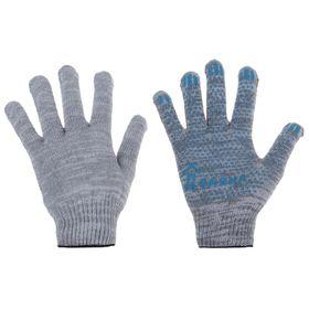 Перчатки, х/б, вязка 10 класс, 4 нити, с ПВХ точками, серые
