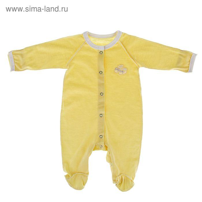 Комбинезон, рост 56 см, цвет жёлтый (арт . 30-11ТР(КУ)-Ап)