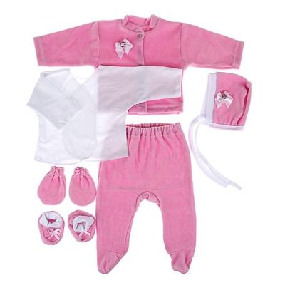 """Комплект подарочный """"Шарм"""", 6 предметов, размер 20, рост 56, возраст 0-3 мес.цвет розовый (арт. К-32-6-6В)"""