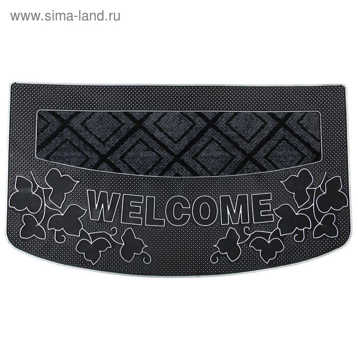 """Коврик придверный 40х70 см """"Welcome. Листья"""", узорный"""