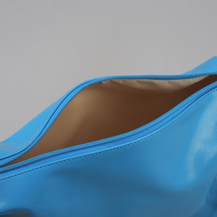 Сумка женская, отдел на молнии, длинный ремень, цвет голубой