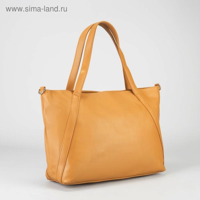 """Сумка женская на молнии """"Жаннет"""", 1 отдел, 1 наружный карман, оранжевая"""