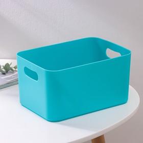 Корзина для хранения Joy, 2,3 л, 23×16×12 см, цвет бирюзовый