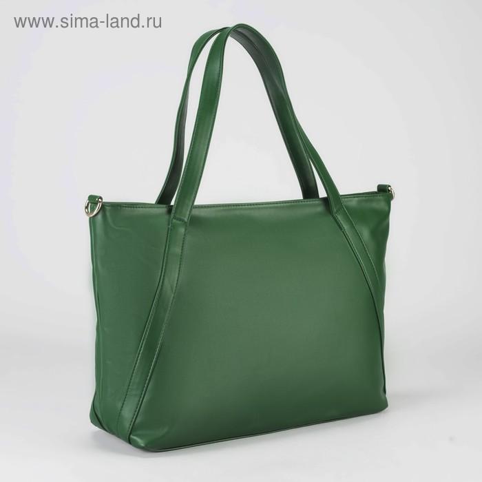 """Сумка женская на молнии """"Жаннет"""", 1 отдел, 1 наружный карман, зелёная"""