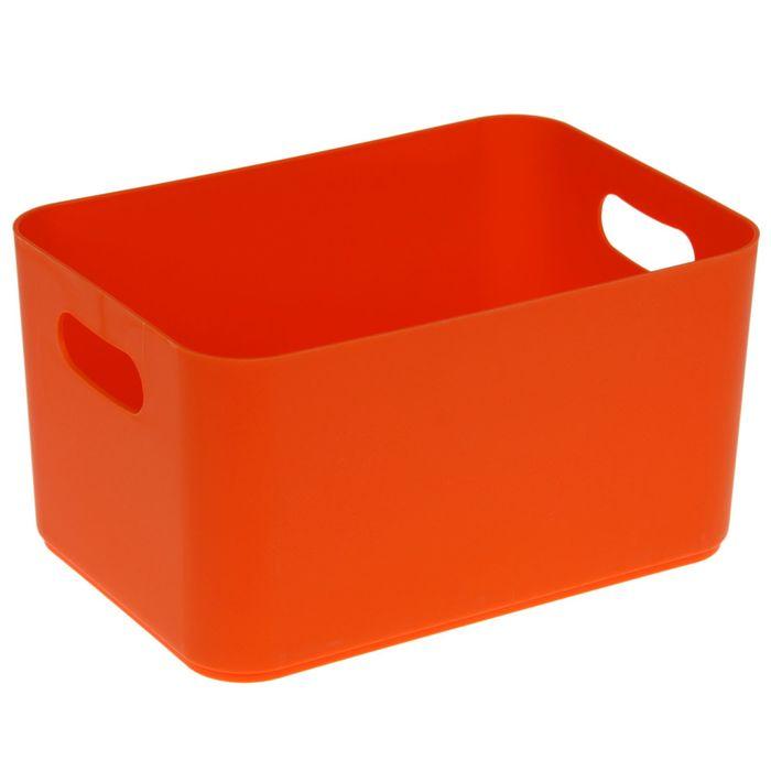 Корзина для хранения 2,3 л Joy, цвет оранжевый