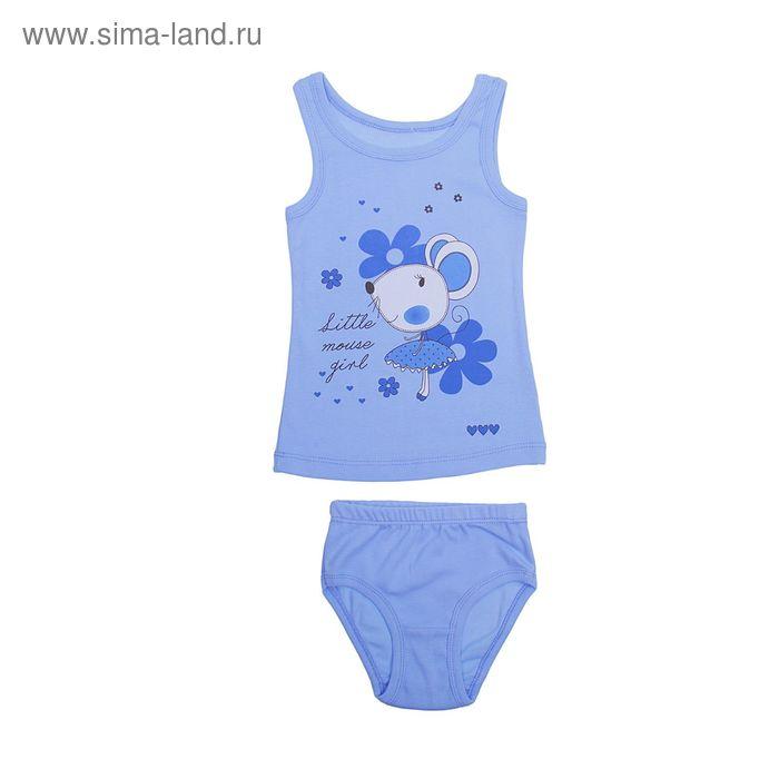 Комплект для девочек (майка+трусы), рост 104 см (4 года), цвет светло-голубой (арт. К172)