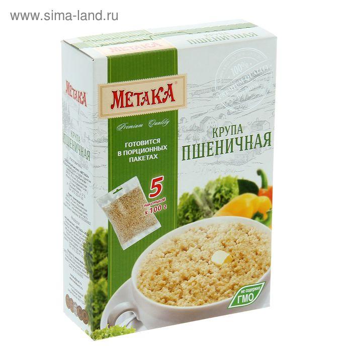 Крупа Пшеничная Премиум 5*100 гр. Метака