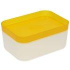 Органайзер для хранения Good 1, цвет желтый