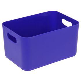 Корзина для хранения Joy, 2,3 л, 23×16×12 см, цвет синий