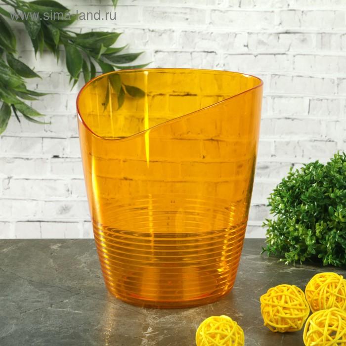 Кашпо для орхидей 0,8 л Mia, цвет оранжевый