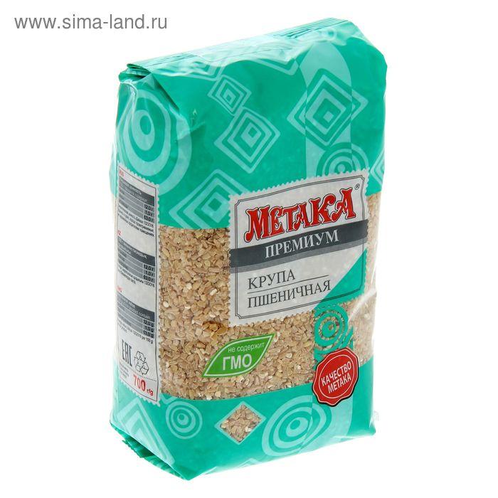 Крупа Пшеничная Премиум 700 гр. Метака