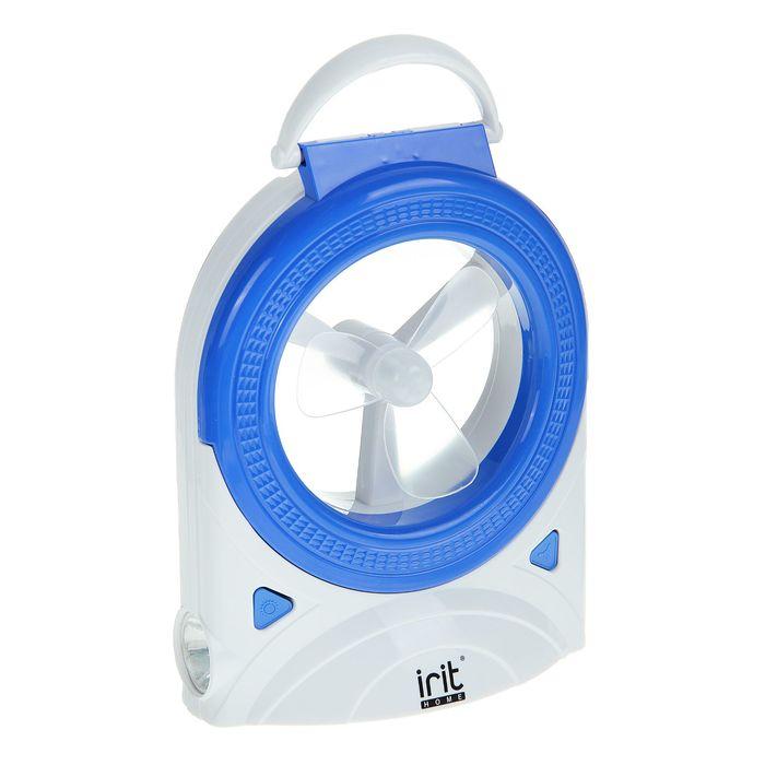 Вентилятор Irit IRV-029, настольный, 3 Вт, лампа, фонарь, бело-синий