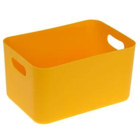 Корзина для хранения Joy, 2,3 л, 23×16×12 см, цвет жёлтый