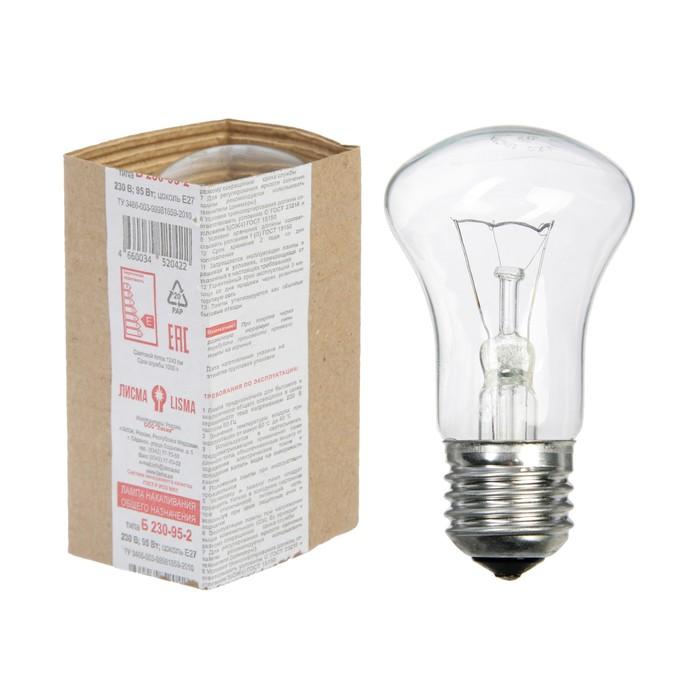 """Лампа накаливания """"Лисма"""", Б, Е27, 95 Вт, 230 В"""