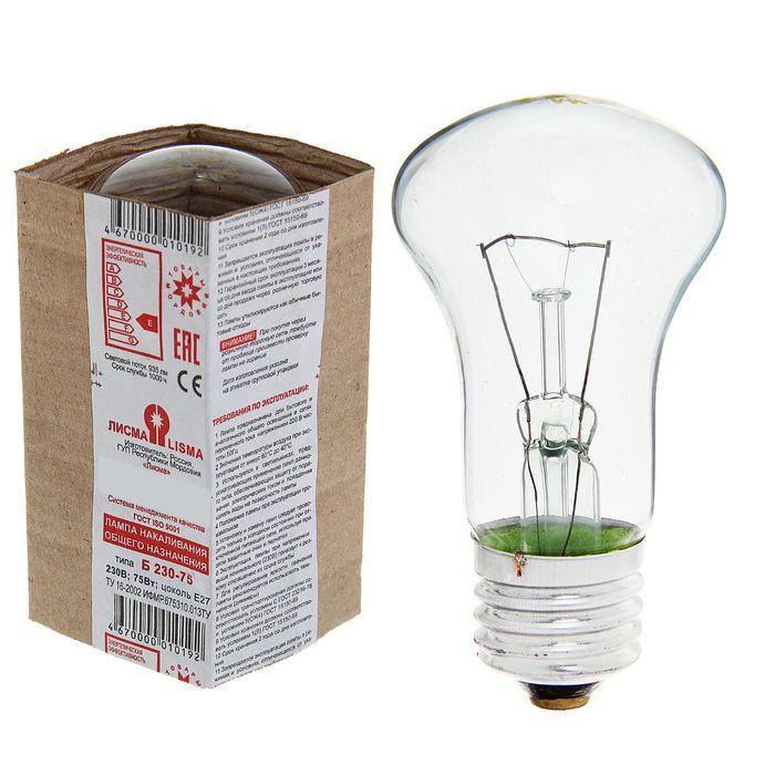 """Лампа накаливания """"Лисма"""", Б, Е27, 75 Вт, 230 В"""