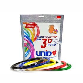 Plastic UNID ABS-6, for 3D pens, 10 m each, 6 colors per set.