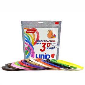 Plastic UNID ABS-15, for 3D pens, 10 m each, 15 colors in a set.