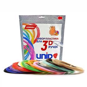 Plastic UNID PLA-15, for 3D pens, 10 m each, 15 colors in a set.