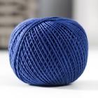 Тёмно-синий 2614