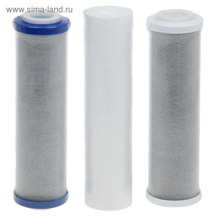 """Комплект сменных модулей """"Аквафор"""" РР5-В510-02-07, фильтрующий, для Трио Норма"""