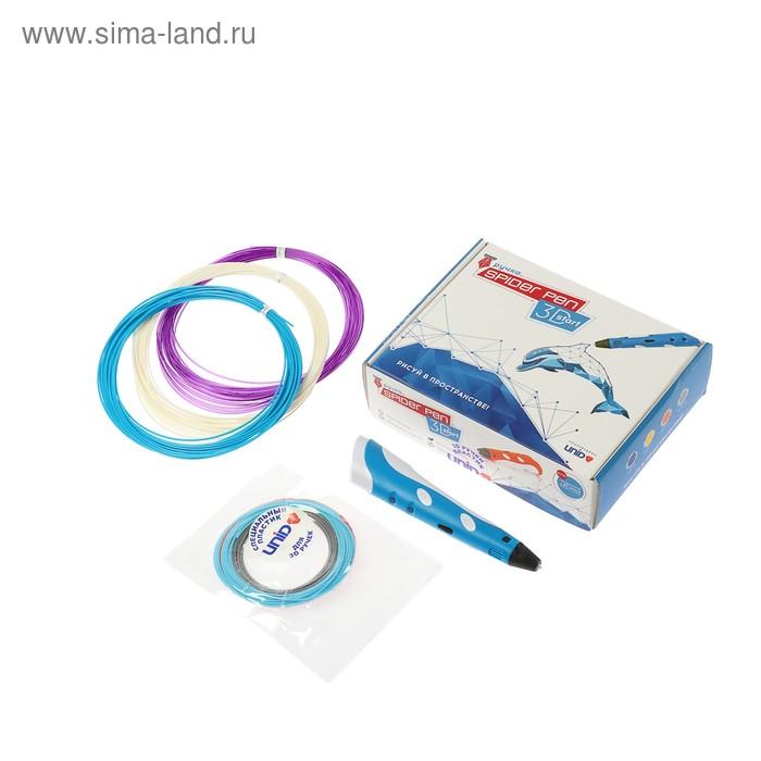 3D-ручка SPIDER PEN, синяя (трафарет + 6 цветов пластика)