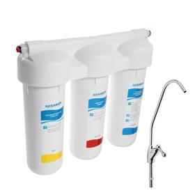 """Система для фильтрации воды """"Аквафор"""" Трио норма, РР5/В510-04/В510-02, умягчающий, 3-х ступенчатый, с краном, 1.5 л/мин"""