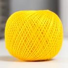 Жёлтый 0305