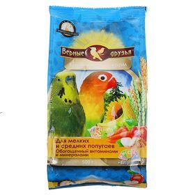 Корм 'Верные друзья' для мелких и средних попугаев, с витаминами, 500 г Ош