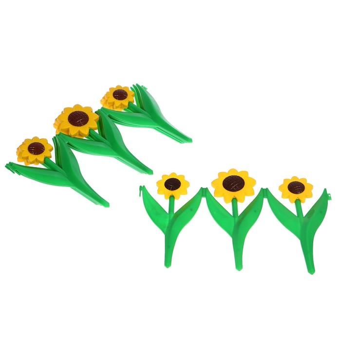 Ограждение декоративное, 32.5 × 225 см, 5 секций, пластик, жёлтый цветок «Ромашка»