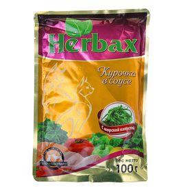 Влажный корм Herbax 'Курочка с морской капустой' для кошек, пауч, 100 г Ош