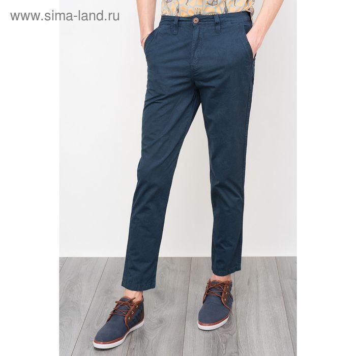 Брюки мужские, цвет тёмно-синий, размер 44 (XS), рост 176 см (арт. 619043712)