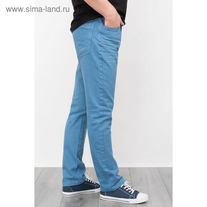 Брюки мужские, цвет синий, размер 44 (XS), рост 176 см (арт. 619035709)