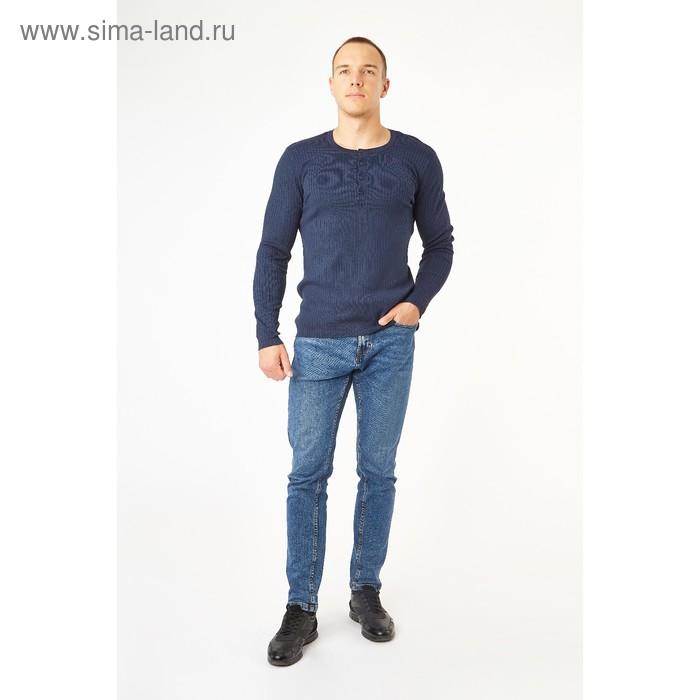 Джемпер мужской, цвет тёмно-синий, размер 46 (S), рост 176 см (арт. 619030802)