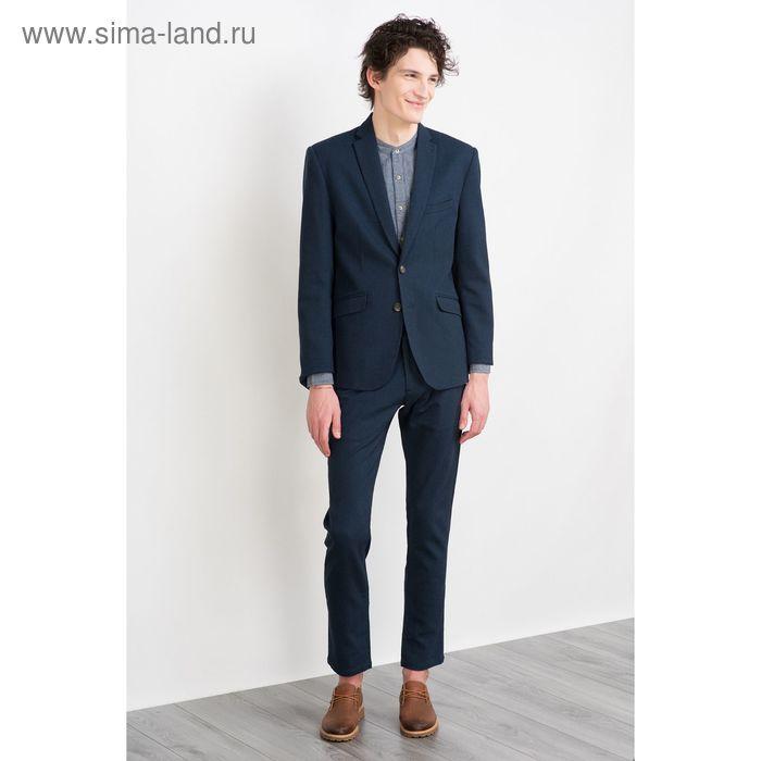 Брюки мужские, цвет синий, размер 46 (S), рост 176 см (арт. 619044713)