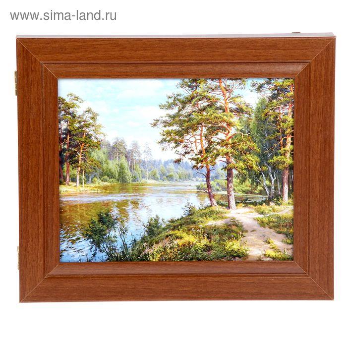 """Ключница """"С. Г. Басов — Озеро в лесу"""" орех"""