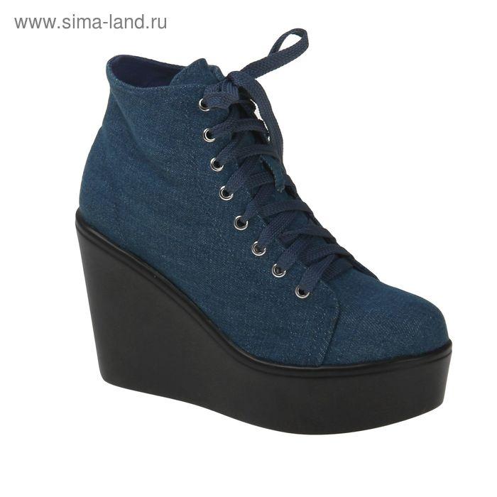 Ботинки женские, цвет тёмно-синий, размер 38 (арт. 1616033023)