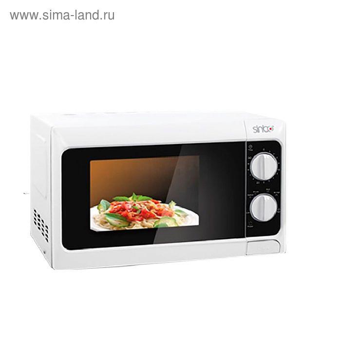 Микроволновая печь Sinbo SMO 3637, 20 л, 700 Вт, белый