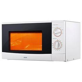 Микроволновая печь Mystery MMW-2012, 20 л, 800 Вт, белый
