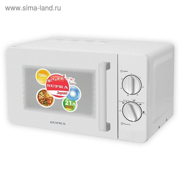 Микроволновая печь Supra MWS-2103MW, 21 л, 700 Вт, белый