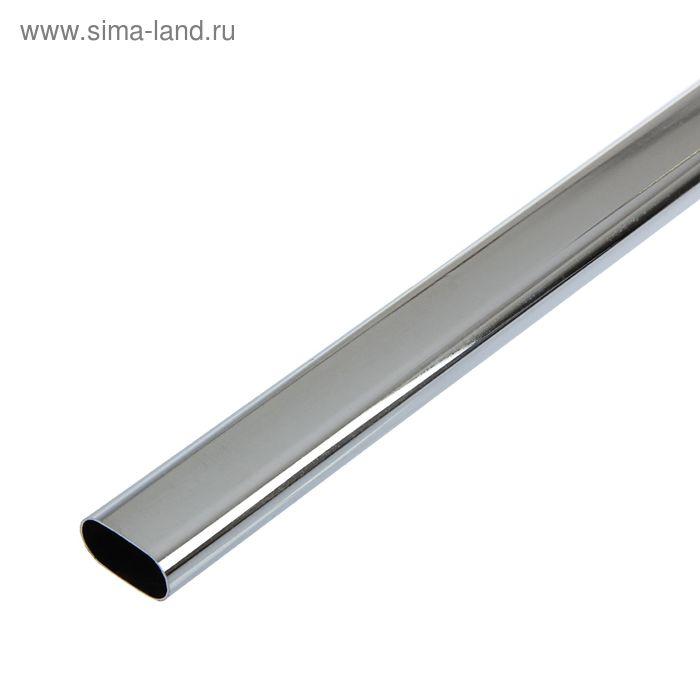 Штанга стальная, овальная, d=15/30 мм, 3000х0.7 мм, полированная
