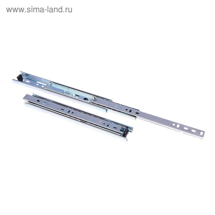 Шариковые направляющие, L=250 мм, H=35 мм