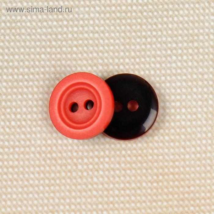 Пуговица, 2 прокола, 11мм, цвет ярко-красный