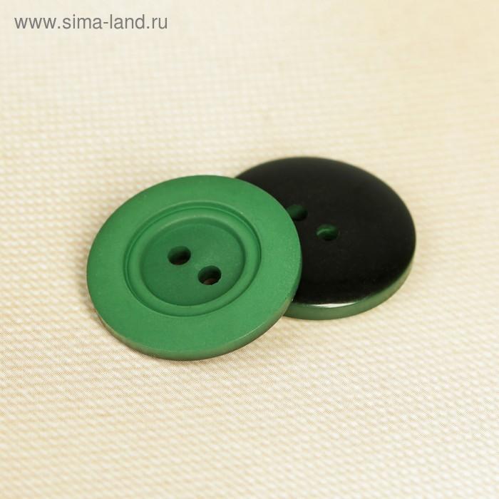 Пуговица, 2 прокола, 20,5мм, цвет зелёный