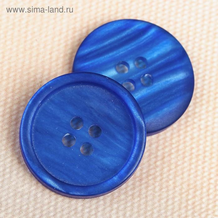 Пуговица, 4 прокола, 20,5мм, цвет сине-белый