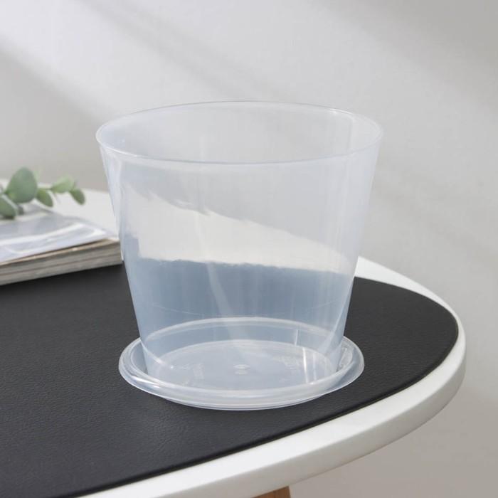 Pot for orchids 0.8 l, transparent