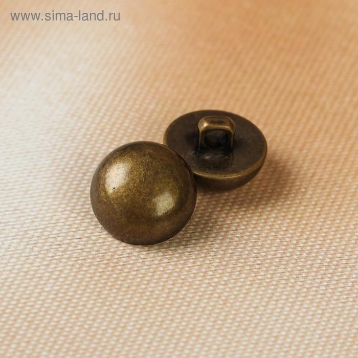 Пуговица, на ножке, 15мм, цвет чернёного золота