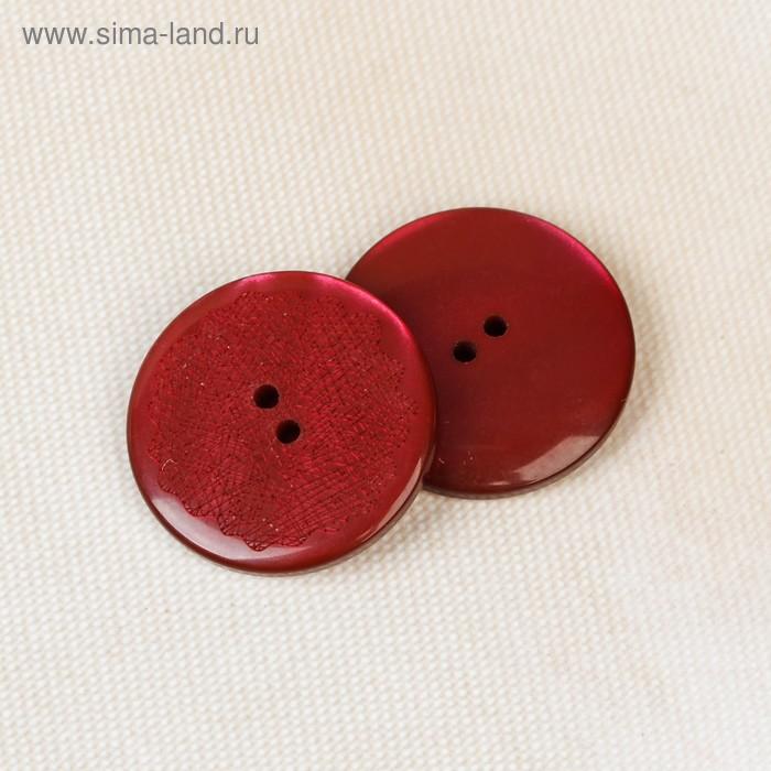 Пуговица, 2 прокола, 28мм, цвет красный